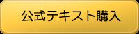 btn053_03_1