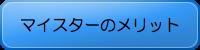 btn053_05_2