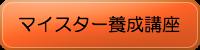 btn053_02_2