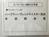 福岡会場1