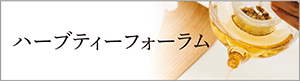 forum_banner