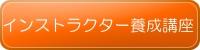 btn053_02_3