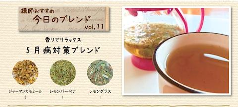 recipe_vol11_480